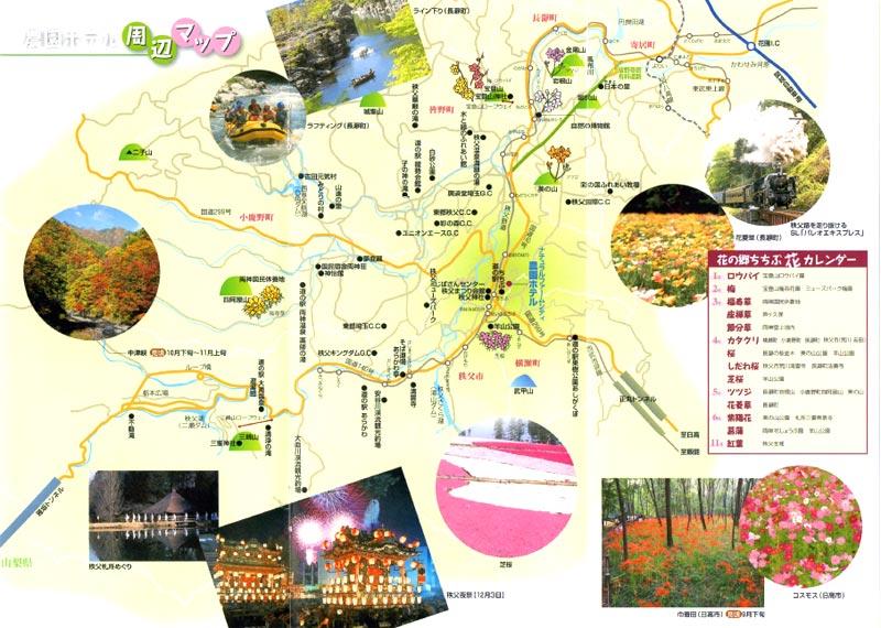 農園ホテル周辺マップ