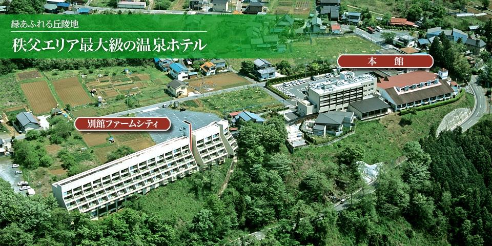ナチュラル ファーム シティ 農園 ホテル